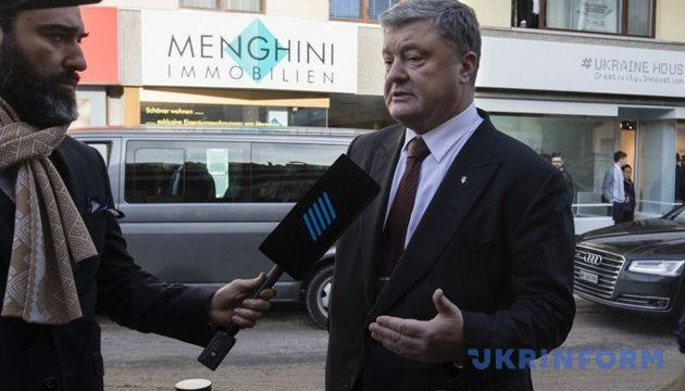 Sanctions against Russia will be strengthened until Ukraine regains its territorial integrity – Poroshenko
