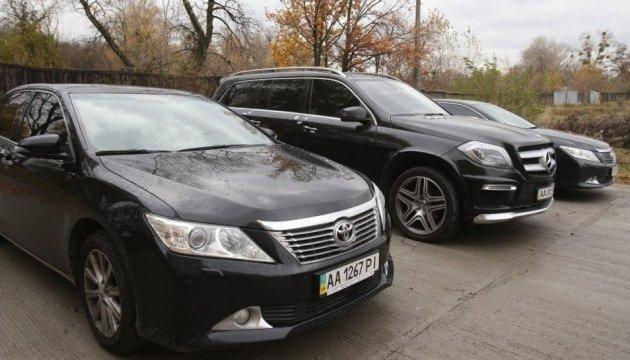 Нацагентство по розыску активов: три авто Клименко продали за 2,5 миллиона