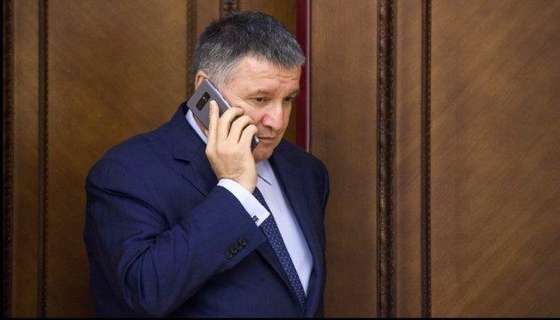 Объединение БПП и НФ обсуждалось как один из вариантов - Аваков
