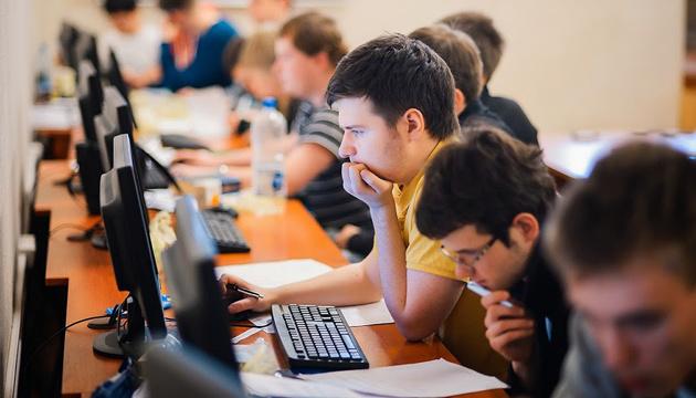 В Киеве стартовал форум стипендиальных программ