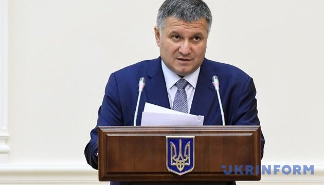 Ukraine strengthens cooperation with South Korea in law enforcement – Avakov
