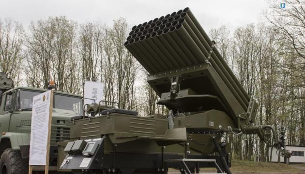 Шепетовский ремонтный завод в прошлом году передал армии 150 единиц артвооружения
