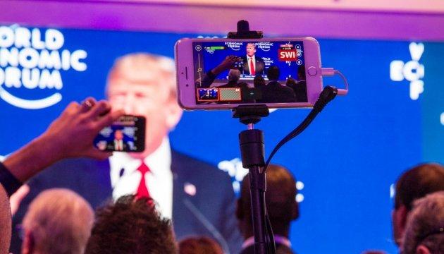 Трамп у Давосі заманював інвесторів