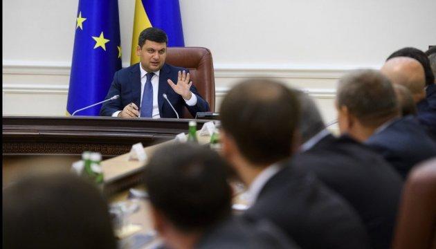 Правительство введет новые механизмы поддержки инноваций в Украине - Гройсман
