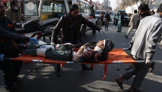 Теракт в Кабуле: 17 погибших, 110 раненых