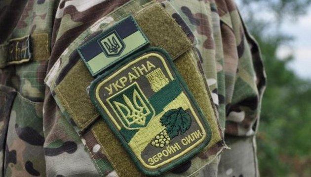 À Lviv, des militaires et des familles de militaires morts au combat ont reçu de nouveaux appartements