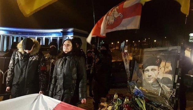 Le défilé à la mémoire de Mykhaylo Zhyznevskiy a eu lieu à Kyiv (photos)
