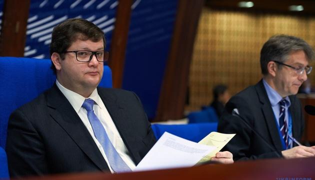 Украина подала заявку в ПАСЕ о дебатах по «выборам» РФ в Крыму