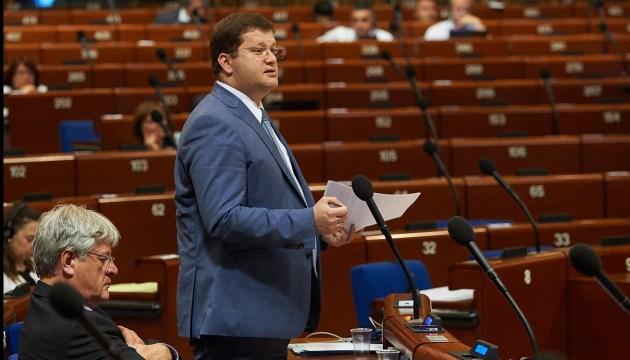 В СЕ поощряют сотрудников создавать проблемы украинской делегации - Арьев