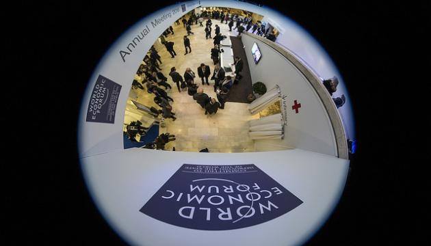 Форум у Давосі назвав кліматичні катастрофи найбільшим ризиком для світової економіки