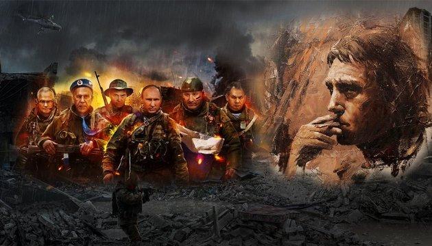 Высоцкий Today: Россия, Путин, Шойгу. И Украина