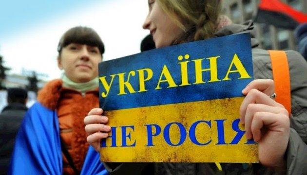 Рожденные в свободной Украине должны стать украинцами. Им не нужна ностальгия по песнях