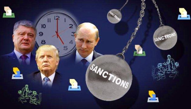 Незустріч із Трампом: що це означає та що врятує Україну?