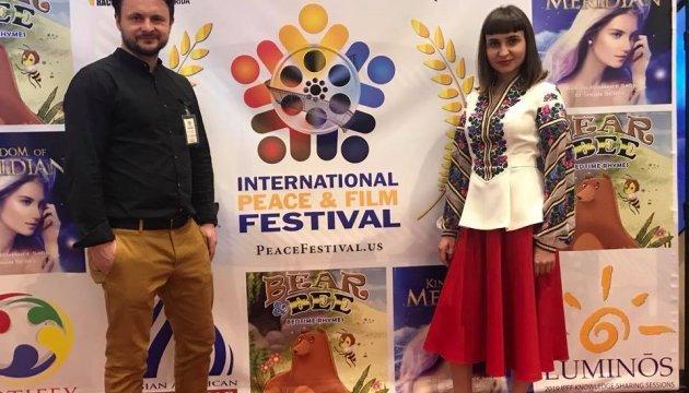 Гройсман поздравил создателей украинской комедии с победой на кинофестивале в США