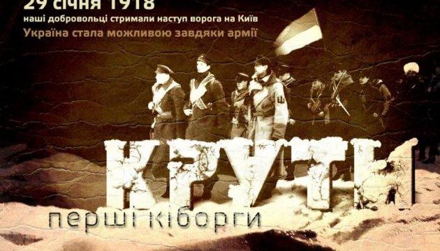 Чернігівський театр покаже у столиці