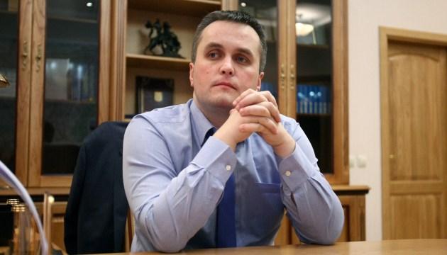 Холодницкий прогнозирует, что Антикоррупционный суд заработает не раньше февраля