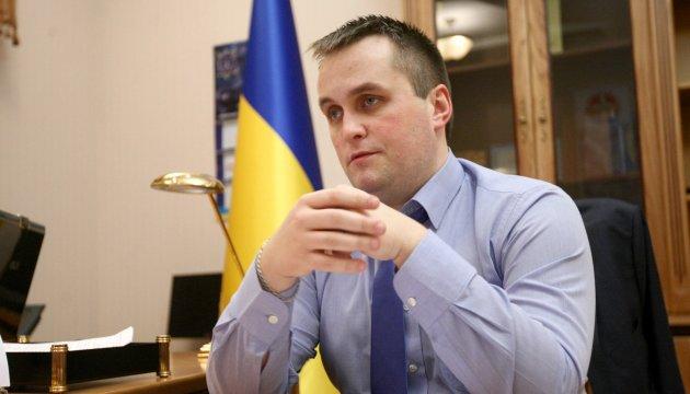 Луценко і Ситник поскаржилися на Холодницького дисциплінарній комісії
