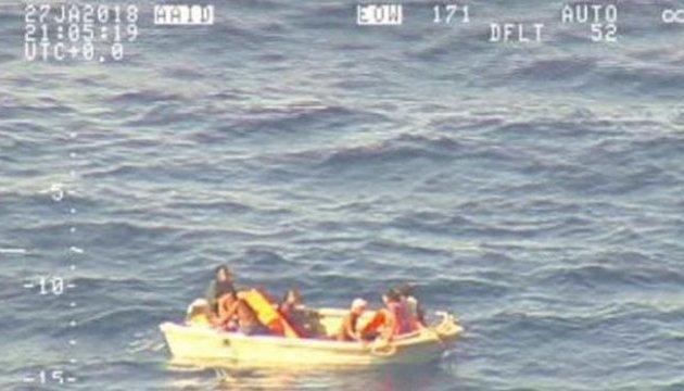 В Тихом океане нашли семерых спасенных с парома, исчезнувшего неделю назад
