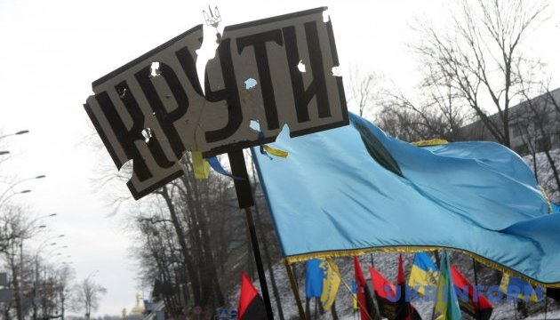 Ukraine marks 100th anniversary of Battle of Kruty