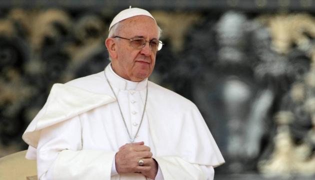 Папа Римський : Я молю Бога, щоб зброя замовкла