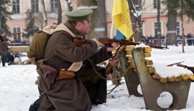В Виннице 100-летие боя под Крутами отметят факельным шествием