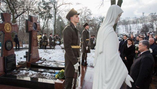 Цена российской агрессии против Украины будет только расти - Порошенко