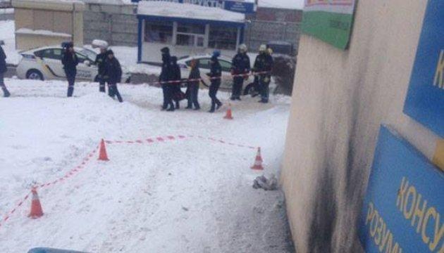 Frau und Kleinkind bei Explosion in Charkiw verletzt - Fotos