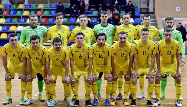 Чемпионат Европы по футзалу: Украина стартует матчем с Румынией