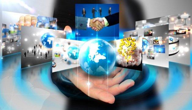 В Івано-Франківську діє близько 150 підприємств