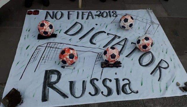 В Канаде призвали бойкотировать Чемпионат мира по футболу в России