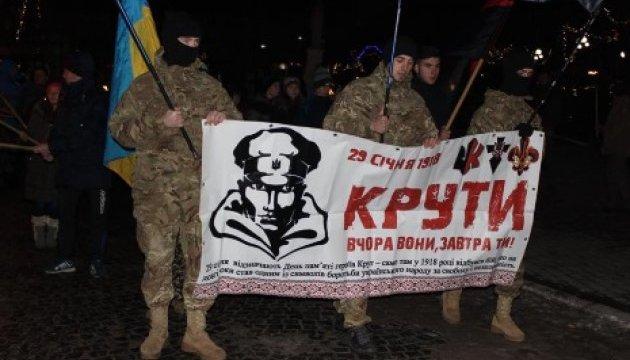 Молодежный лагерь на Тернопольщине посвятили Героям Крут