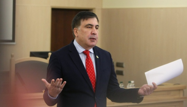 Border guards respond to Saakashvili's plans to return to Ukraine