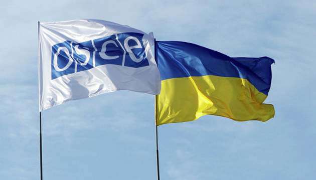 Ukraine welcomes extension of OSCE SMM's mandate