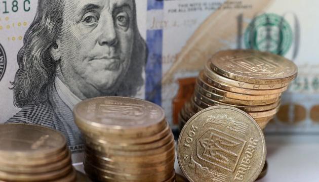 BNU: hausse du taux de change officiel de la hryvnia à 30,76 pour un euro