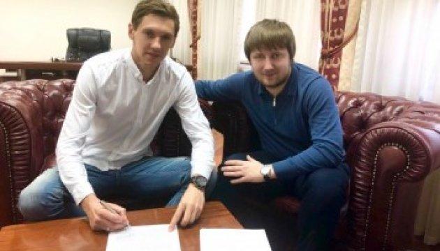 Гармаш подписал новый контракт с киевским