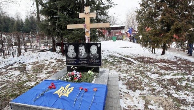 Пам'ять загиблих під Крутами Наумовича та Шульгина вшанували у Києві
