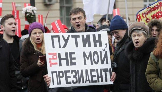 В России судят задержанных на