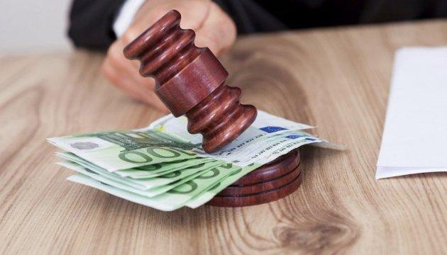 У НАБУ есть доказательства преступной деятельности более 30 судей
