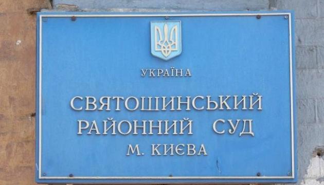 Стрельба возле Святошинского райсуда: трое раненых