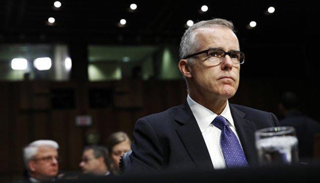 Замдиректора ФБР подал в отставку после критики Трампа - СМИ