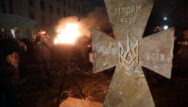 В Киеве открыли памятник Героям Крут