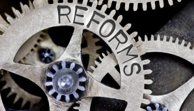 Швидкі реформи – ілюзія
