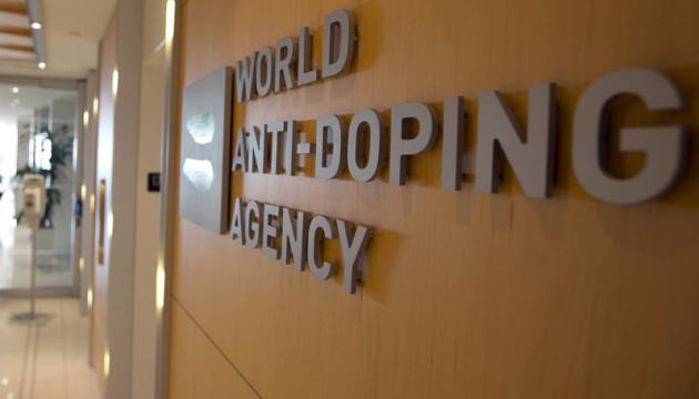 WADA підозрює 298 російських спортсменів у допінгових порушеннях
