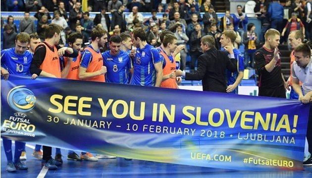 В Словении стартует чемпионат Европы-2018 по футзалу