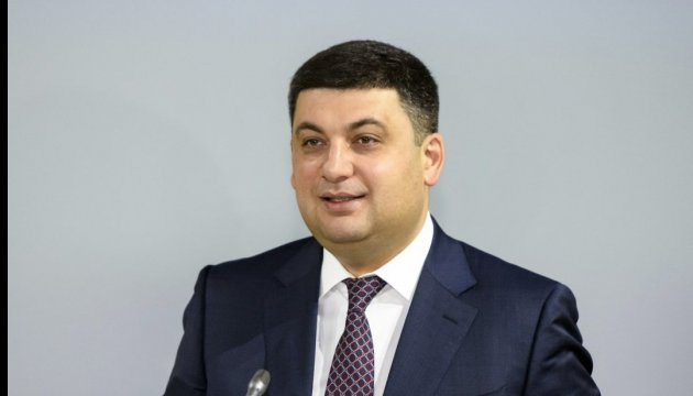PM Groysman: Ukraine and US are strategic partners, share common tasks