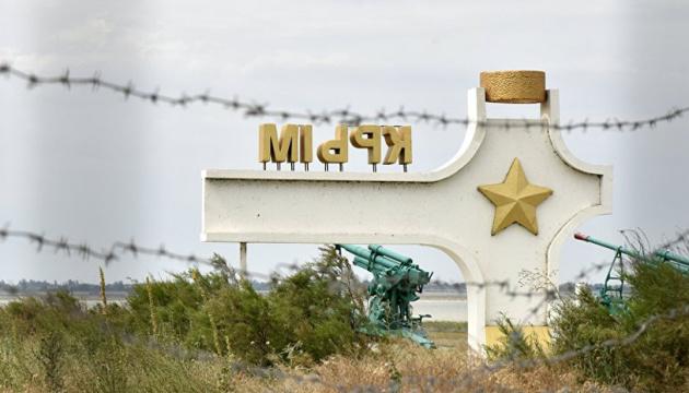 Кримським політв'язням посилили режим утримання в російському СІЗО