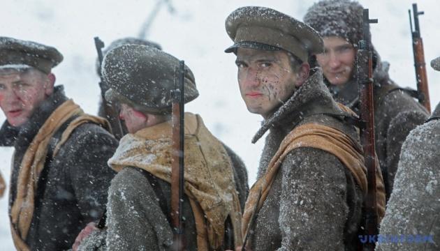Ukraine gedenkt Helden der Kruty-Schlacht - Video