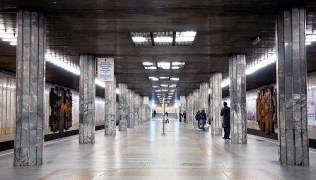 Kiew: U-Bahn-Station Petriwka wird umbenannt