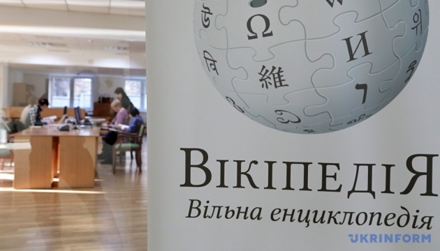 Українська Вікіпедія б'є рекорди відвідуваності, а російська - втрачає популярність