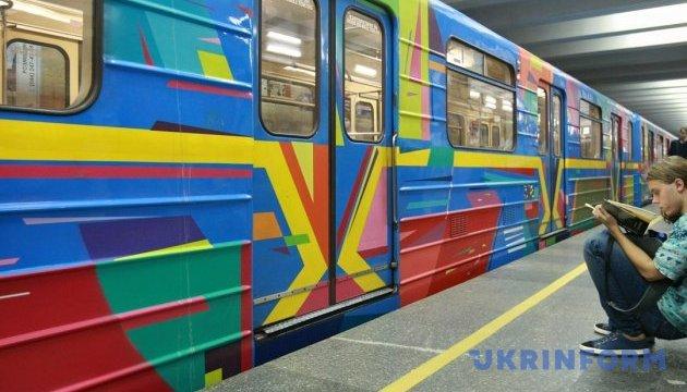 Киев повторно объявит тендер на продление метро до Виноградаря